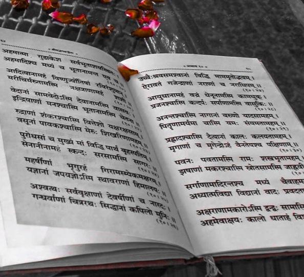 Bhagavad Gītā is a śāstram. Not a religiousdoctrine.